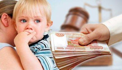 задолженность по алиментам как выплачивается