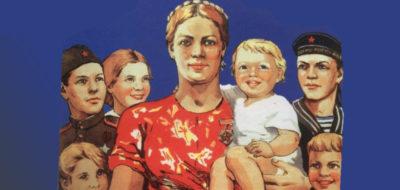сколько детей мать героиня
