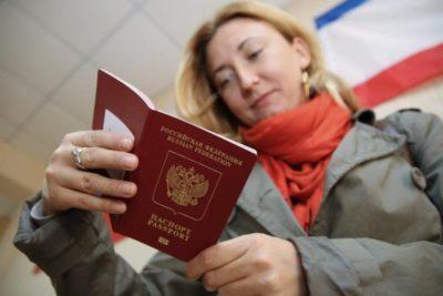 при смене фамилии как поменять загранпаспорт