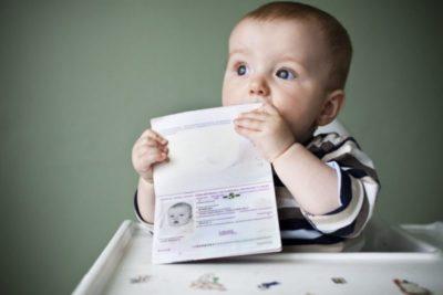 как сделать прописку новорожденному