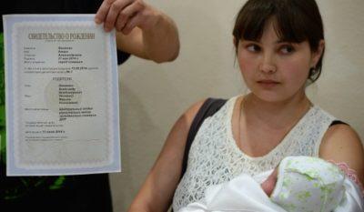 кто может получить свидетельство о рождении ребенка