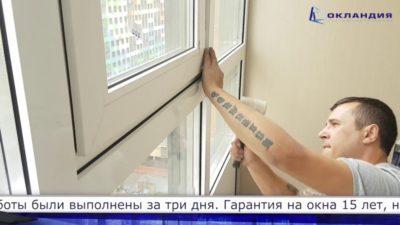 сколько гарантия на окна