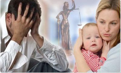 установление отцовства какой суд рассматривает