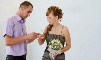 где можно зарегистрировать брак