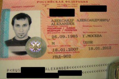 сколько хранится паспорт в паспортном столе