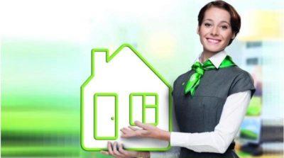 как узнать номер закладной по ипотеке