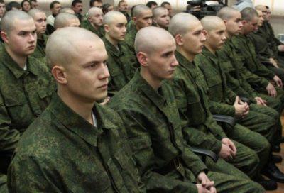 куда призывают в армию