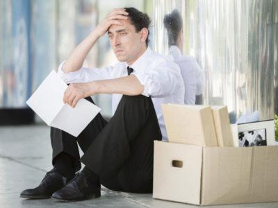 массовое сокращение штата работников сколько человек