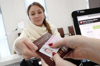 как оплатить штраф за просроченный паспорт