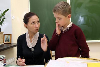 что делать если учитель занижает оценки