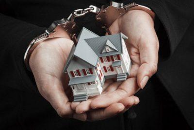как продать арестованную квартиру
