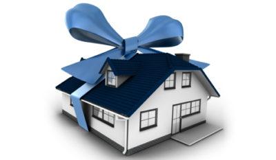 как сделать дарственную на дом и землю