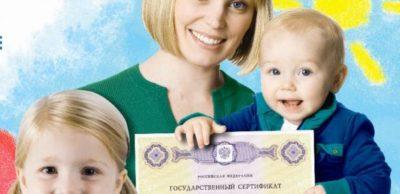что такое улучшение жилищных условий материнский капитал
